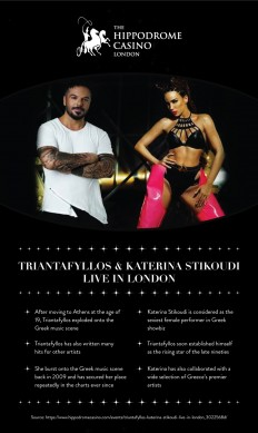 Hippodrome Casino — Triantafyllos & Katerina Stikoudi LIVE in London
