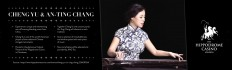 Hippodrome Casino — Cheng Yu & An-Ting Chang