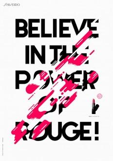 SHISEIDO MAKEUP 2013 Poster, Magazine on Inspirationde