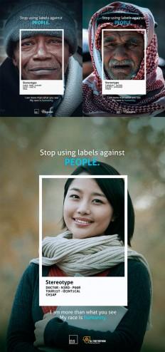 SK1N DEEP - Racism Campaign on Inspirationde