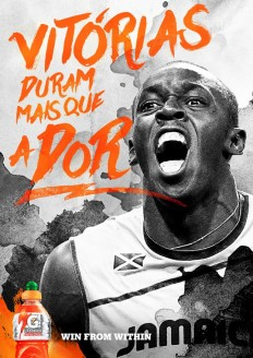 Gatorade - Diogo Mono on Inspirationde