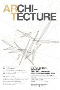 hku-poster.jpg (3544×5315)