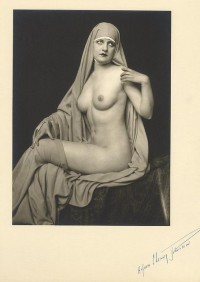 Ziegfeld nun | Flickr - Photo Sharing!