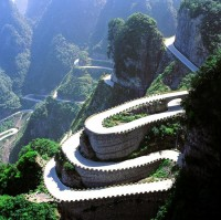Tianmen Mountain travel Pictures, Photos of Tianmen Mountain, Tianmen Mountain Tours Photo, Picture of Tianmen Mountain, Tianmen Mountain Foto, Pics of Tianmen Mountain travels | TopChinaTours.net