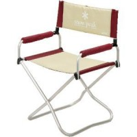 Pad N Chair Wide Red - outdoor chairs - furniture