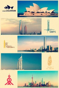 Landmark building logos from around the world | Art and design inspiration from around the world - CreativeRoots