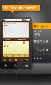 CamDictionary2.1.2.20120604.apk ???? ????, Free Paid Apps and Free Paid Game Download on AppMay.com