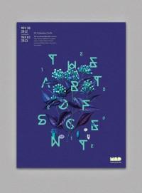 Artwork / Print / MichelleWang_ArtofScent_01 — Designspiration