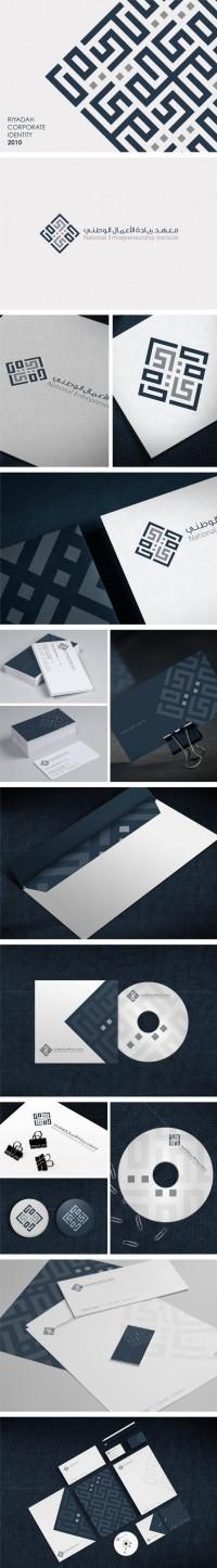 Design Idea / Riyadah Identity // Branding by Mohd Almousa, via Behance