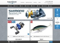 Fishing mania (rybomaniya) Online Shop on