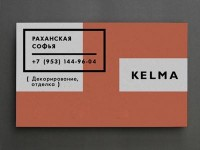 illustration + design / Kelma Card by Anton Shineft