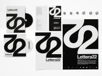 Lettera 22 on