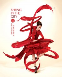 Raffles City Spring Ad on