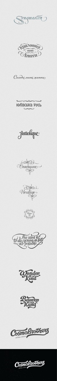 Some logos & letterings 2011-2012 on