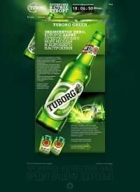 Tuborg promo X5 2012 on